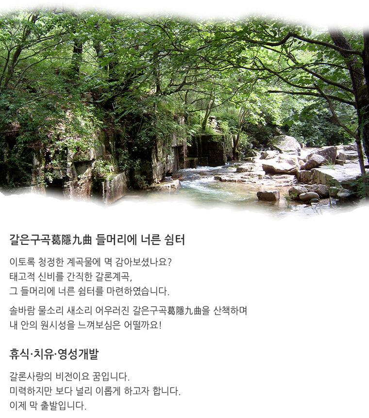 sub_page_01.jpg